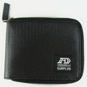 Cartera Armourdillo Surplus Knurl Zipper black